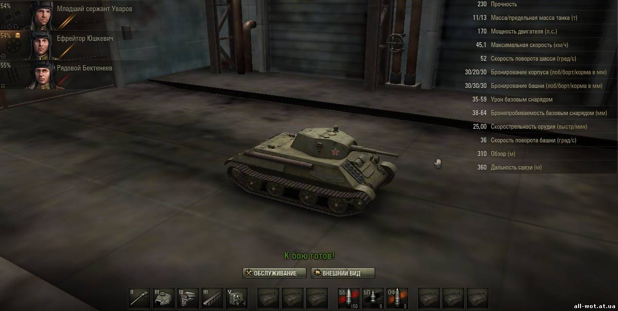 Игра world of tanks 43 лучшие