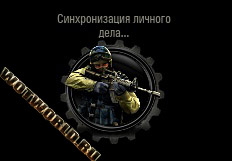 Анимация загрузки в виде Counter-Strike для WoT