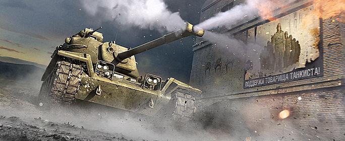Как сделать рекрута в танках